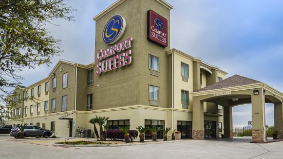Quality Suites North IH 35