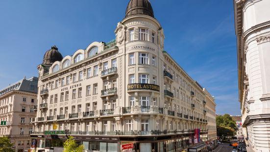 維也納阿斯託里亞奧地利時尚酒店