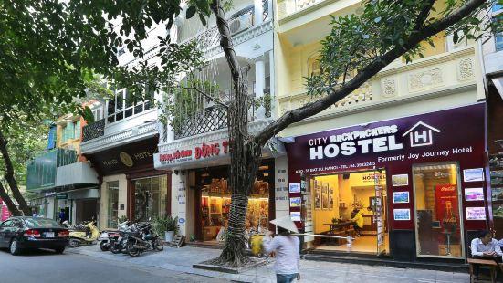 Hanoi City Backpackers Hostel