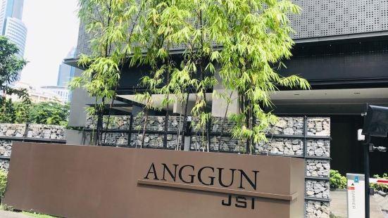 7Stonez Anggun Suites