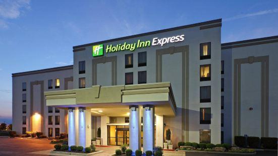 阿肯色州地區費耶特維爾大學智選假日酒店