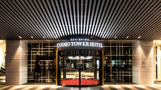 Sakishima Cosmo Tower Hotel