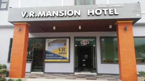 V.R.Mansion Hotel