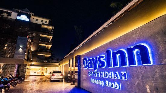 Days Inn by Wyndham Aonang Krabi