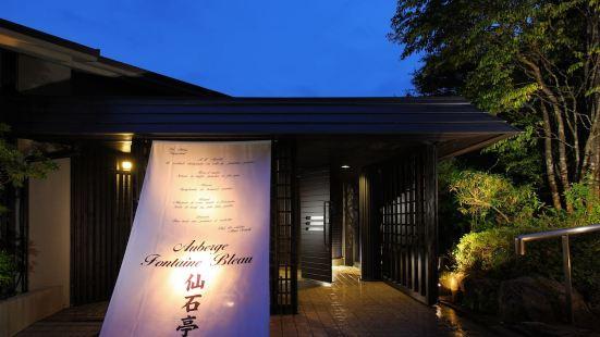 仙石亭楓丹白露旅館