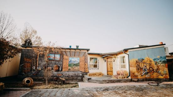 亞美尼亞鄉村公園酒店