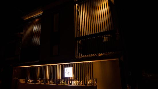 Kyoto Inn Mio