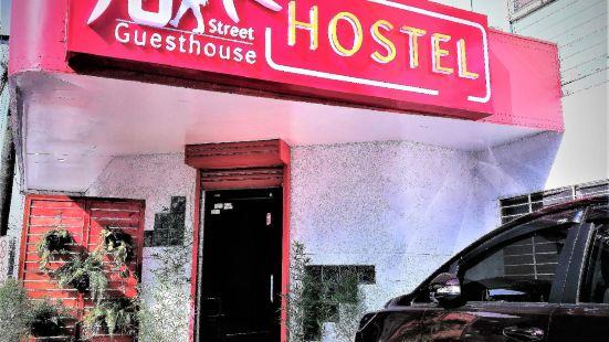 8th Street Hostel – Mango