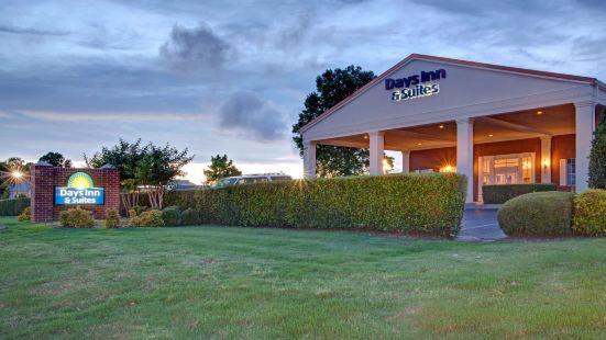 Days Inn & Suites by Wyndham Collierville Germantown Area