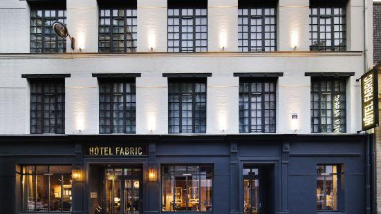 法布里克酒店