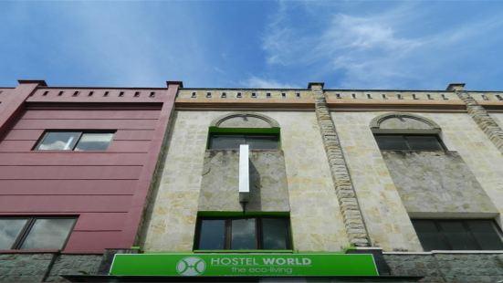 The Eco-Living Hostel