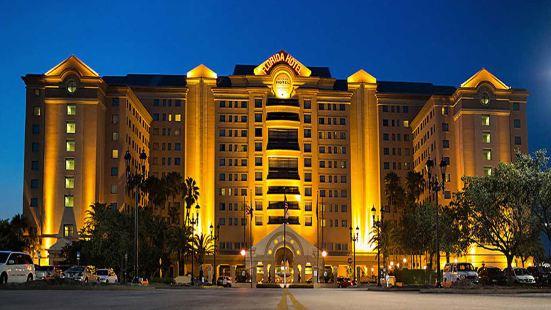 佛羅里達酒店及會議中心