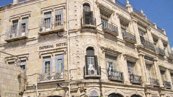 新帝國酒店