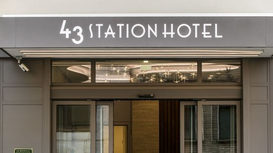 43號車站酒店
