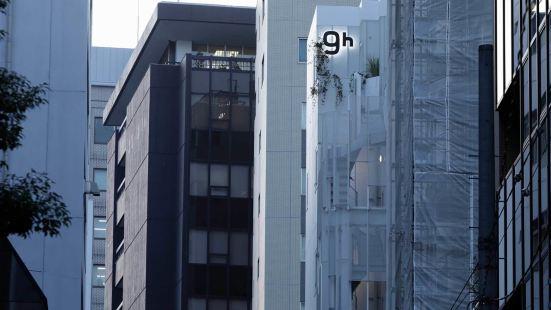 大手町皇宮九小時酒店