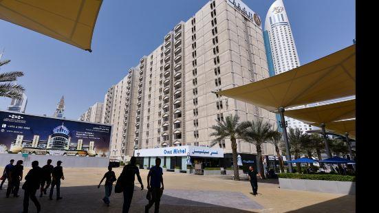 더 아파트먼트 두바이 월드 트레이드 센터 호텔 아파트먼트