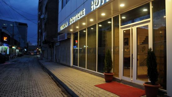 德蘭精品酒店