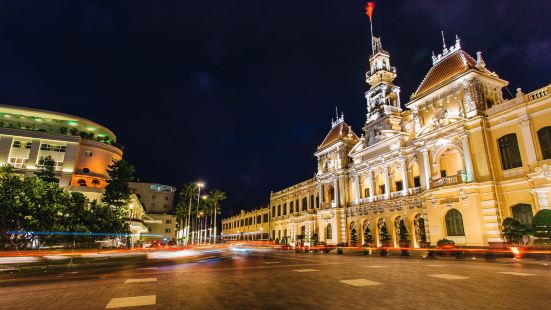 InterContinental Residence Saigon