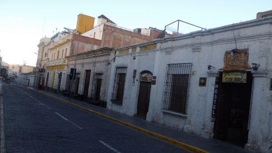 Hostal San Pancho