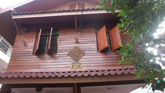 My Mum Home Chiangmai