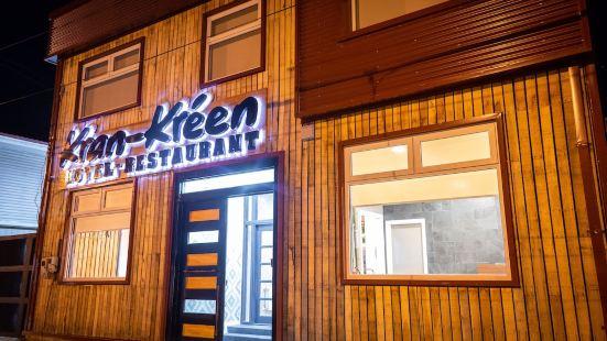 Hotel Boutique con Restaurant Kran Kreen