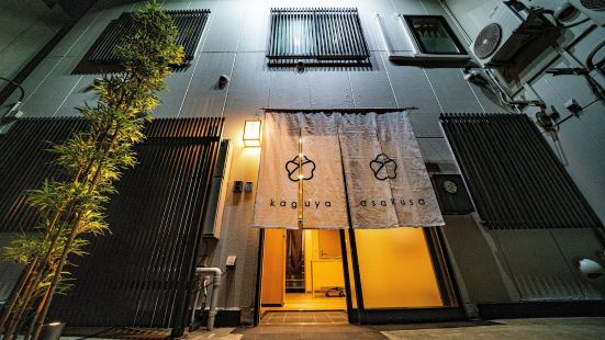 Kaguya Asakusa - Hostel, Caters to Women