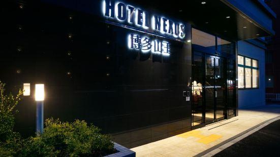 Hotel Nexus HakataSanno