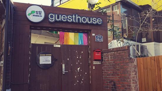 Dodam Guesthouse