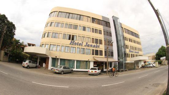 Hotel Janaki