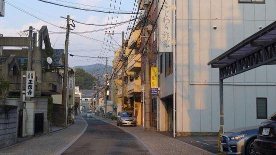 후지와라 료칸 호텔