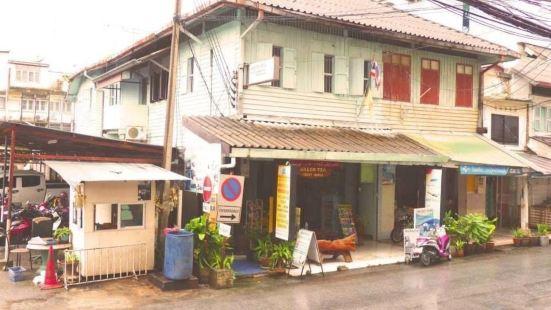 Greentea Guesthouse Krabi