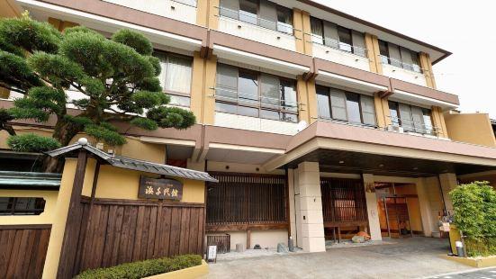 Hamachiyokan