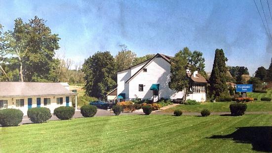 Economy Inn Ithaca