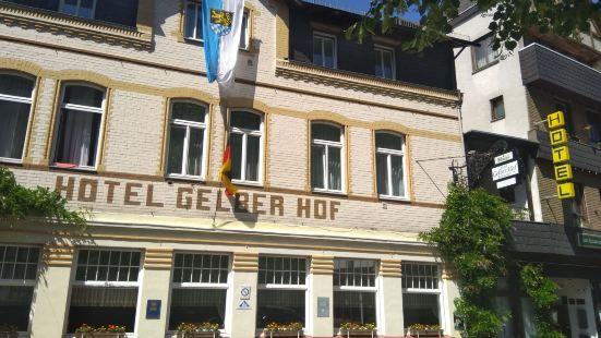 格爾伯霍夫餐廳酒店