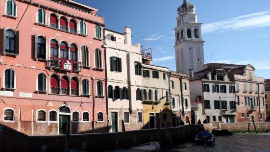 Palazzo Schiavoni Suite-Apartments