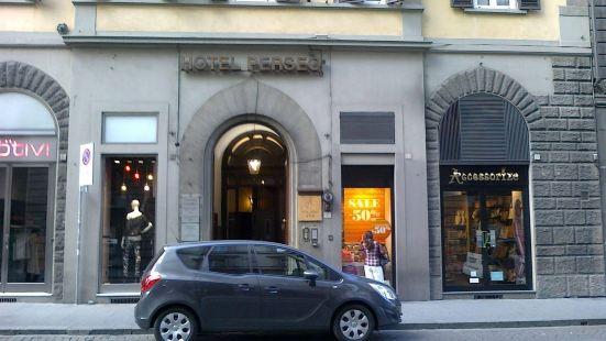 Tourist House Battistero