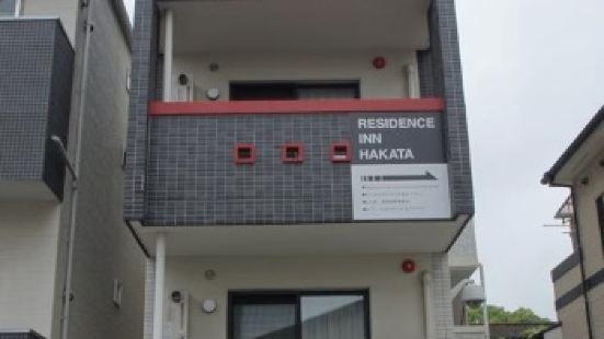 Hotel Guell Hakata
