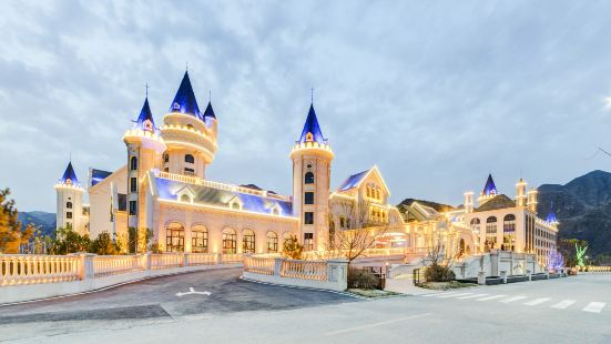 Risesun Four Seasons Fairyland Hotel Yesanpo