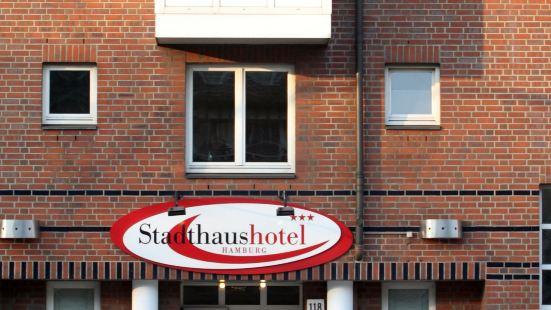漢堡城市酒店