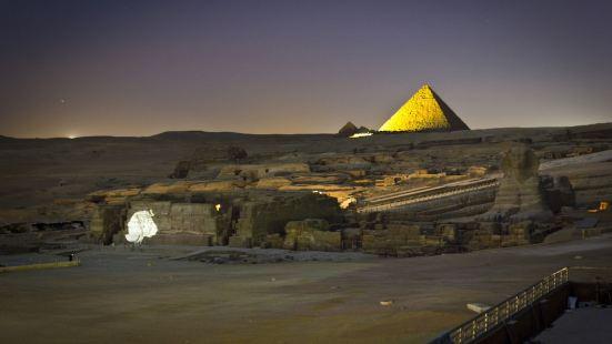 Pyramids Valley Boutique Hotel