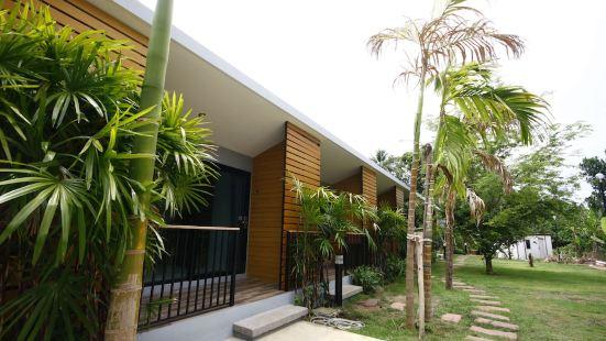 Phumi Resort
