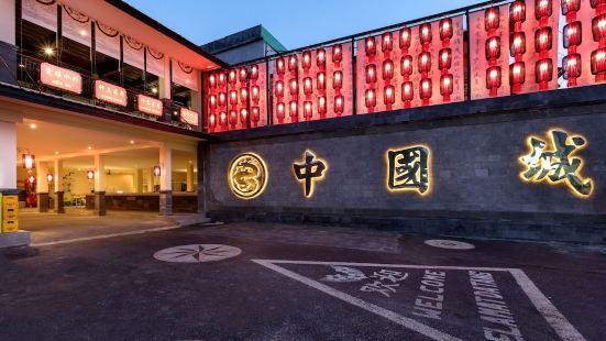 China Town Hotel Bali