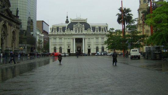 Apart Hotel Agustinas Plaza Santiago
