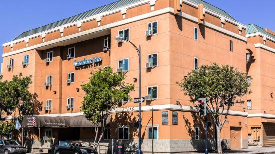蓋斯蘭姆普會議中心舒適酒店