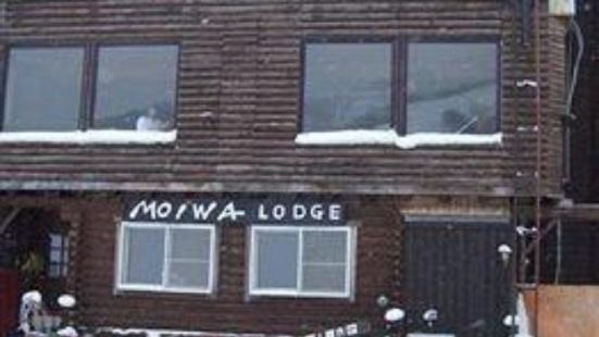 Moiwa Lodge