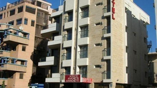 아르몬 하약콘 호텔