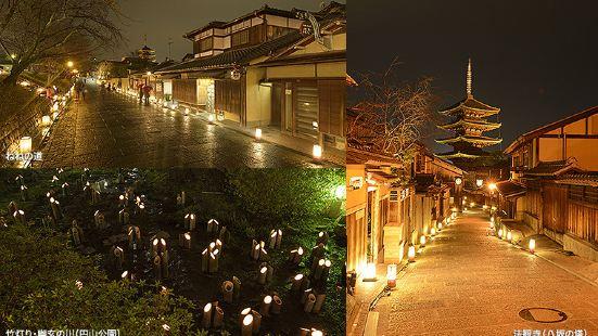 Kyoto Yorokobu Inn