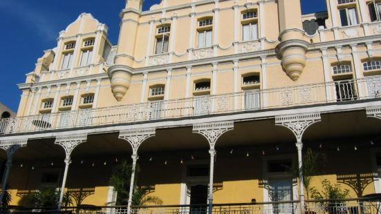 Carnival Court Backpackers - Hostel