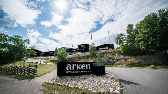 阿爾肯及藝術花園水療酒店