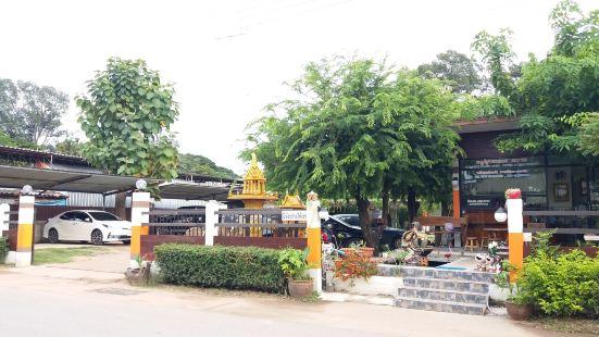 Yoosook Place